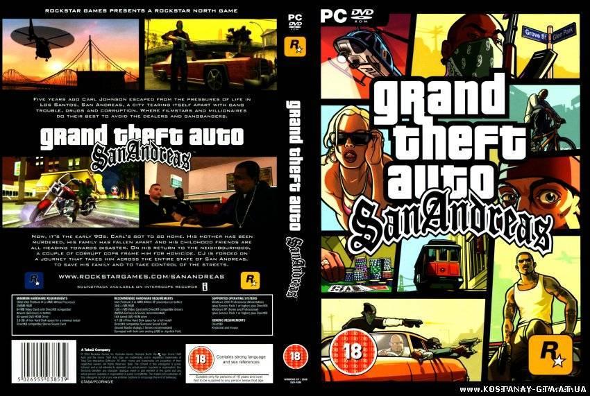 Grand Theft Auto V - Max in Los Santos - Episodul 1